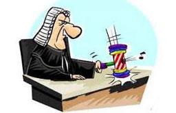 juiz-lei