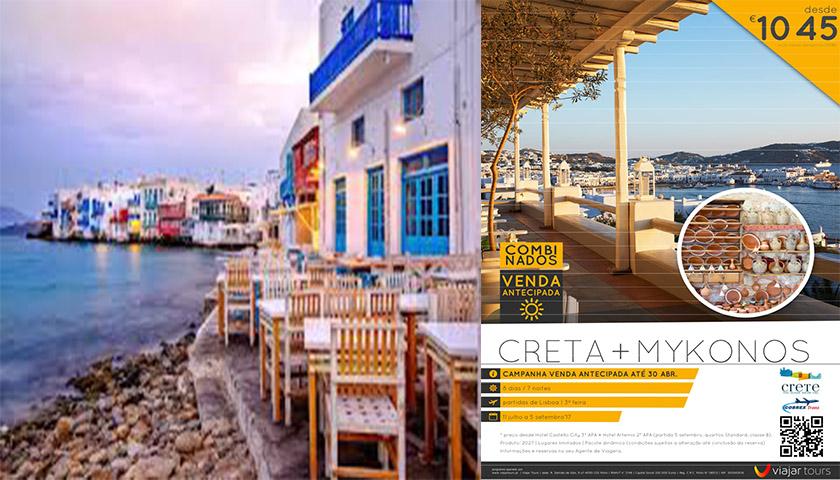 Viajar Tours com programação para a Grécia