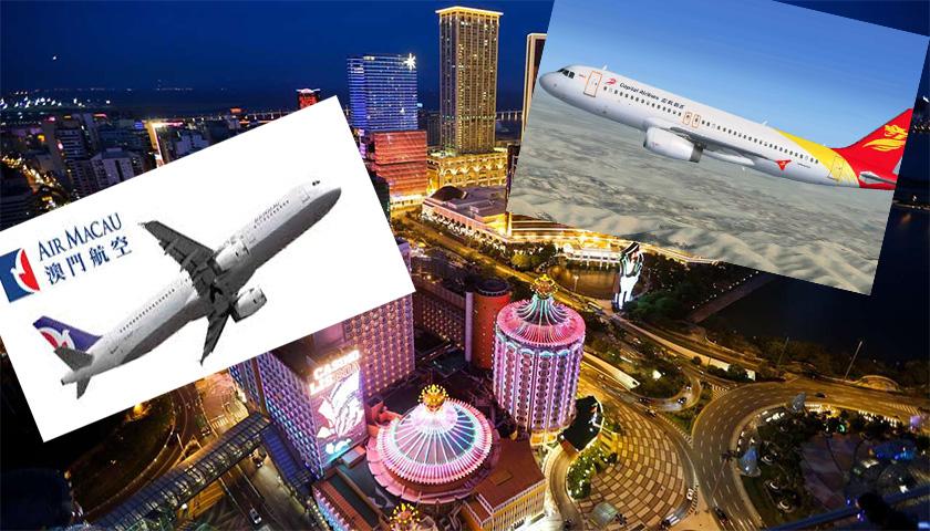 Air Macau e Beijing Airlines facilitam ligação entre Macau e Lisboa