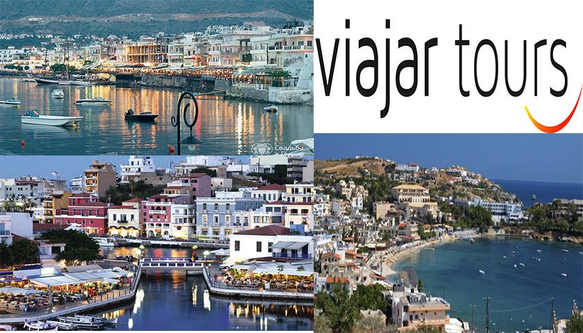 Viajar Tours com vasta programação para a Grécia