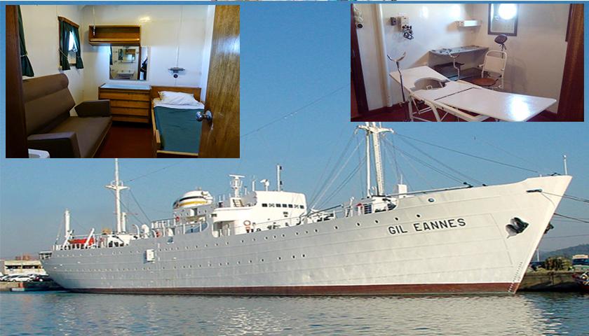 Navio-museu Gil Eanes continua a atrair muitos visitantes