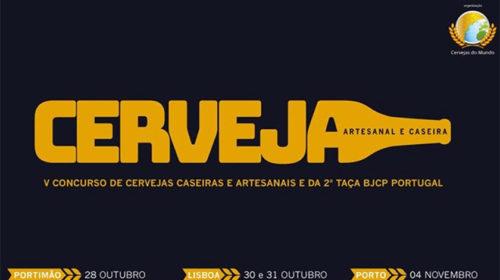 Cervejas Caseiras e Artesanais vão a concurso em Portimão, Lisboa e Porto