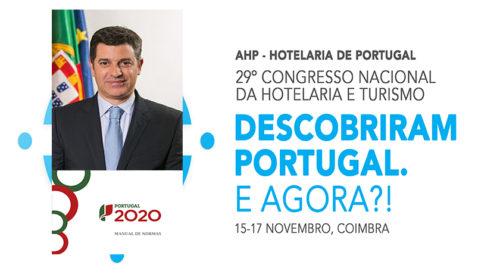 Portugal 2020 apoio mais de 300 projectos hoteleiros