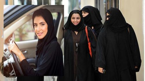 Arábia Saudita já permite que mulheres viajem sozinhas